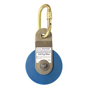 a lifting pulley with karabiner